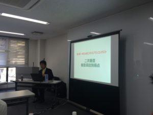 Read more about the article 「NICeなビジネスプランコンテスト」に向け種が蒔かれた