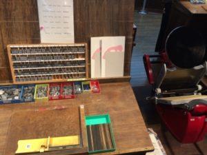 Read more about the article 印刷の歴史を学び、活版印刷の体験をする。