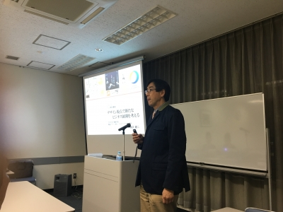 Read more about the article デザイン視点で新たなビジネス展開を考える