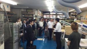 Read more about the article スクリーン印刷工場へ団体見学を受入れた顛末記