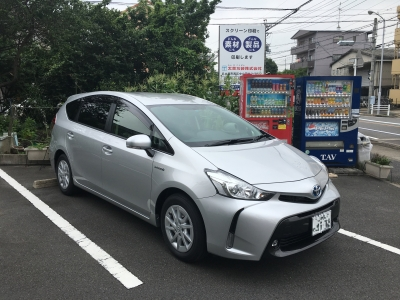 Read more about the article 安全運転を意識してハンドルを握る。