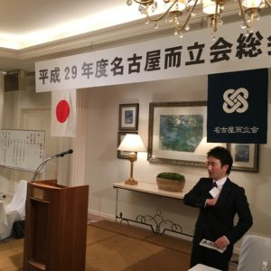 Read more about the article 覚悟と行動