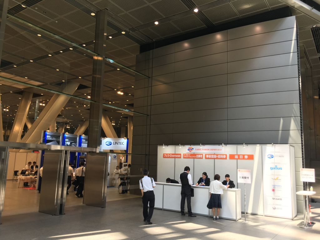 You are currently viewing ラベルフォーラム&ISOT&販促EXPO 展示会見学