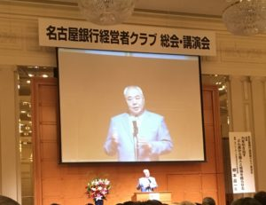Read more about the article 信頼しても、信用しない。 柳本晶一氏の講演