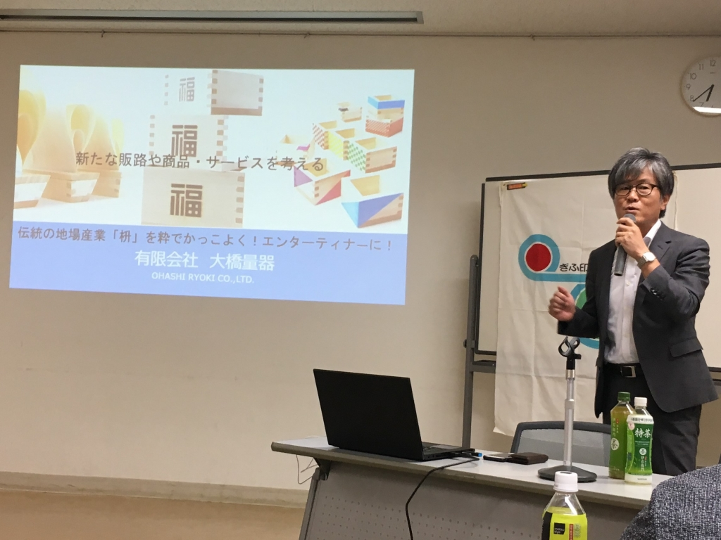 Read more about the article 木升製造業という日没産業から学ぶ