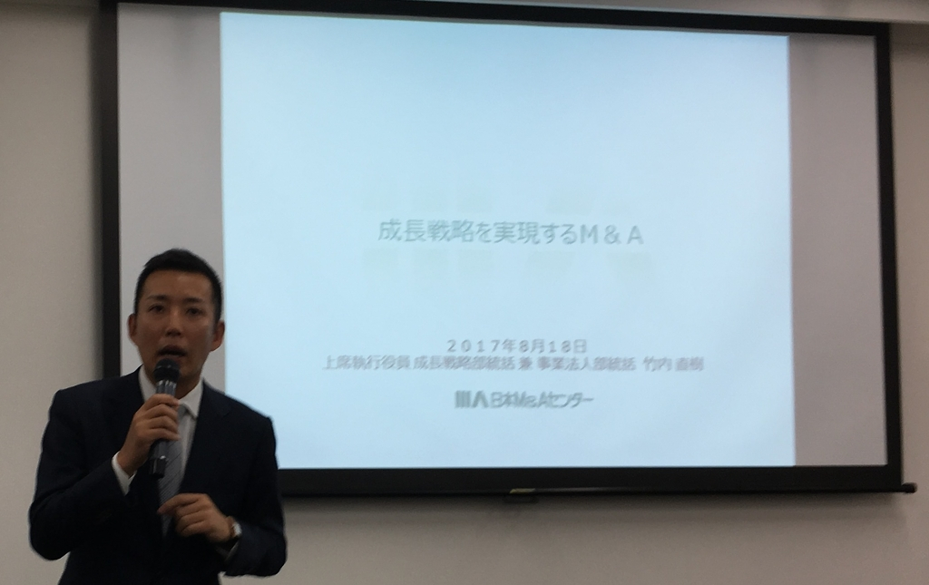 Read more about the article 双方がWin-Winとなる成長戦略型M&Aを学ぶ