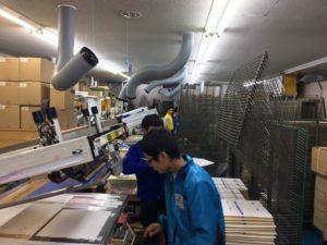 Read more about the article 愛知工業大学付属中学校の職場体験学習