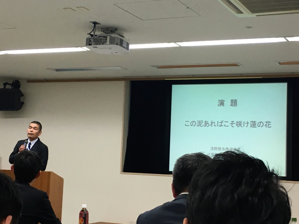 Read more about the article 大ヒットタオル「エアーかおる」 浅野雅己氏の講演