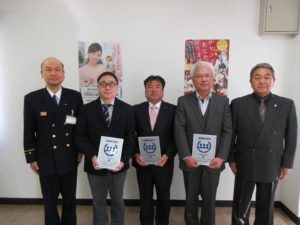 Read more about the article 名古屋市地域防災協力事業所認定表示証の交付式