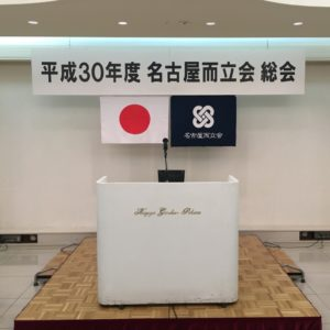 Read more about the article 数字に強い組織にするために
