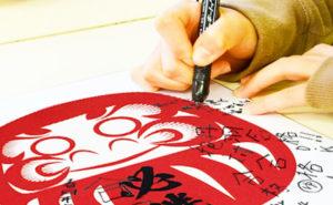 Read more about the article 必勝だるま色紙シリーズに「必勝だるまマグネットシート」が仲間入り!