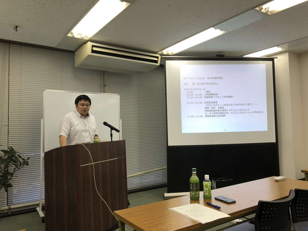 Read more about the article ブロックチェーン技術について学ぶ