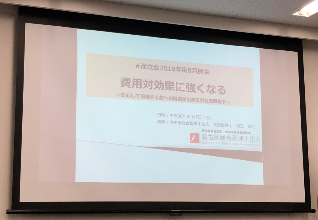 Read more about the article 銀行の企業評価基準を知り、支援してもらう方法を学ぶ。