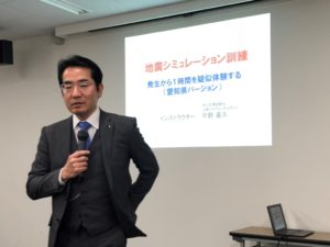 Read more about the article 地震災害のシュミレーション訓練を行う