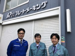 Read more about the article カタログのスペックでは推し量れない 熟練工のアナログ技術