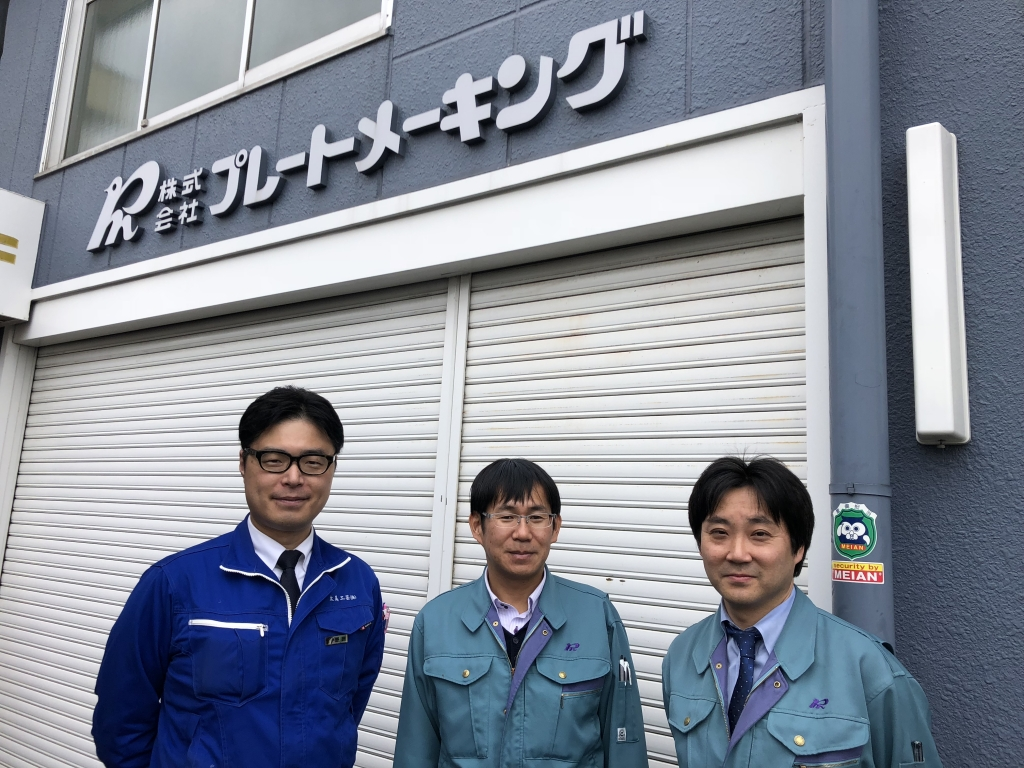 You are currently viewing カタログのスペックでは推し量れない 熟練工のアナログ技術