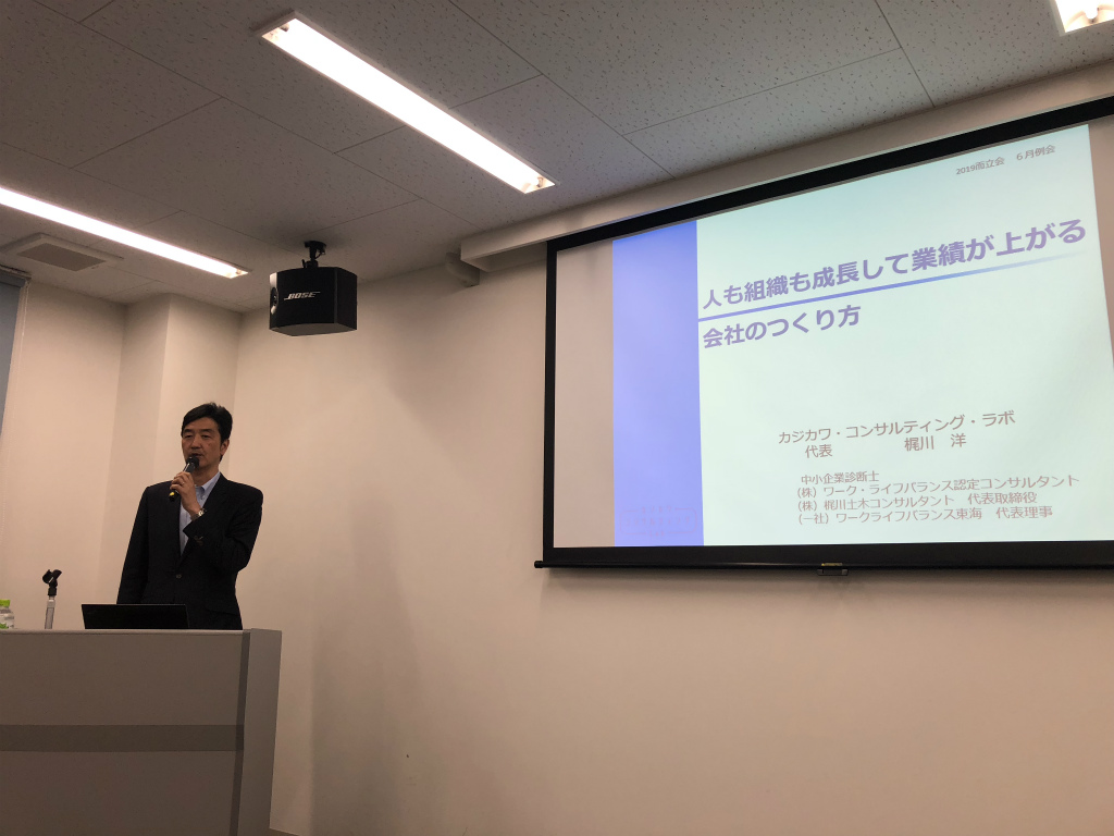 Read more about the article 対話こそ経営者の仕事だという事 チームビルディング経営を学ぶ