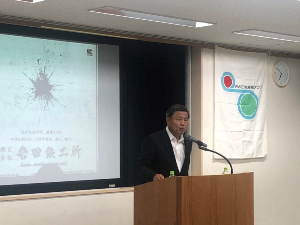 Read more about the article 名古屋而立会&ぎふ印刷翆陽クラブ 7月合同例会