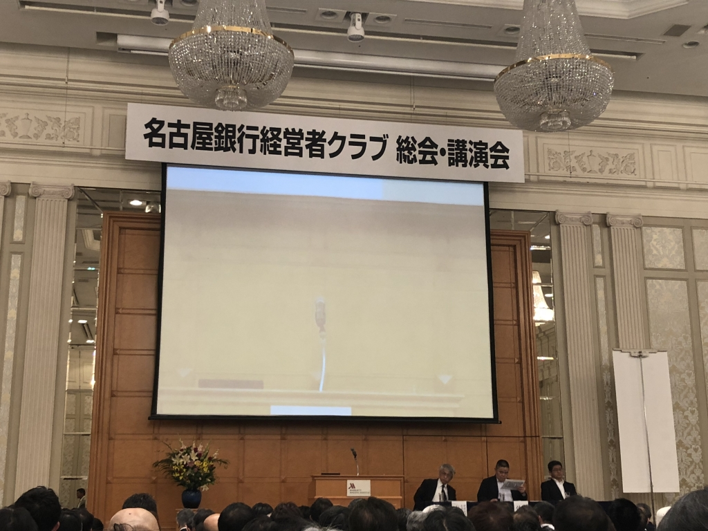Read more about the article 一流チームと三流チームの違いについて 井原慶子氏の講演