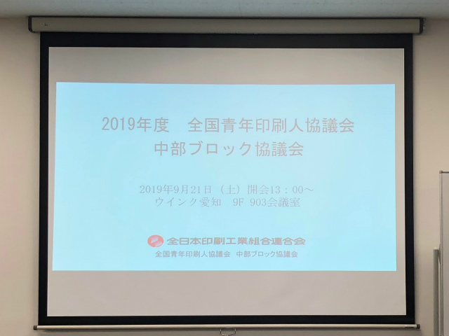 Read more about the article エンゲージメント思考とハイサービスの取り組みを学ぶ