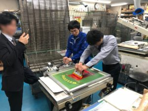 Read more about the article スクリーン印刷工場の工場見学