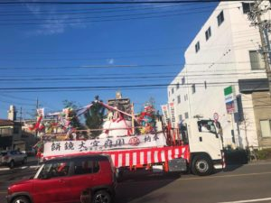 Read more about the article 国府宮はだか祭大鏡餅奉納の西区内パレードに遭遇