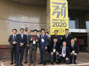 Read more about the article PRINTNEXT2020 in秋田に中部ブロックとし成果を得る