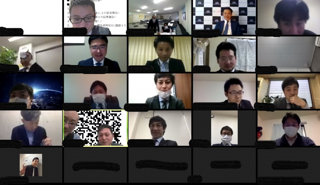 Read more about the article 名古屋而立会Web総会 会長としての任期を満了する