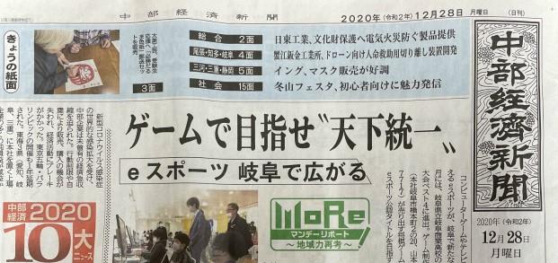 Read more about the article コロナで会えない孫にエール 受験生応援の郵送セット「必勝だるま色紙」販売